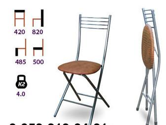 Новое фотографию Столы, кресла, стулья Складные столы для магазинов  37646915 в Гатчине