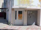 Просмотреть foto Аренда нежилых помещений Сдам офис в Геленджике на Полевой 36868059 в Геленджике