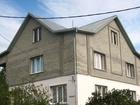 Продается дом, гостевые комнаты в Геленджике Краснодарского