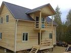 Увидеть фото  Строительство Каркасных домов и бань под ключ, 43468652 в Горячем Ключе