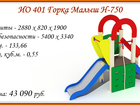 Изображение в   Для детских площадок качественно по доступным в Городце 40000