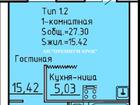 Городище рп, Свободный переулок 4, 2 комн., общ. пл. 38.4 кв