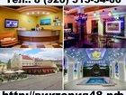 Смотреть изображение Разное гостиницы эконом город Грязи 32525601 в Грязи