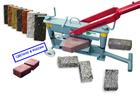 Новое изображение  Нож-гильотина для резки тротуарной плитки, стеновых блоков, природного камня 68571463 в Грозном