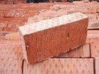 Изображение в Строительство и ремонт Строительные материалы Кирпич - фундаментый, силикатный, облицовочный. в Губкине 0