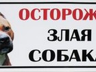 Смотреть фотографию  Надомные таблички 39332520 в Губкине