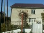 Увидеть изображение Квартиры Продам или поменяю на квартиру и доплату Торг 78184913 в Сочи