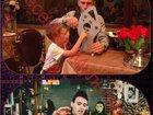 Уникальное фото Организация праздников Фокусник на детский праздник, Фокусник, Детский фокусник 32424216 в Хабаровске