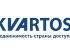 Скачать бесплатно foto  Портал, созданный для размещения предложений о любых видах недвижимости, 38417820 в Хабаровске