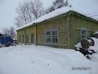 Новое фото Коммерческая недвижимость Нежилое здание в с, Сусанино, Ульчского района 39458001 в Хабаровске