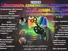 Скачать фотографию Стрижка собак Приглашаем на Фестиваль груминга 41253490 в Хабаровске