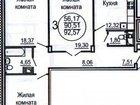 Продам 3-комнатную квартиру в строящемся доме. Исторический