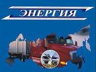 Скачать фото  Оперативная доставка грузов по России и странам СНГ 46295627 в Хабаровске