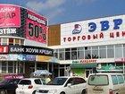 Сдается в аренду помещения-бутики в ТЦ ЭВР в Южном микрора