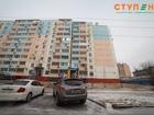 Скачать бесплатно фото Квартиры Помещение свободного назначения, 69 м² 69076167 в Хабаровске