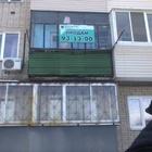 Породам однокомнатную квартиру 31, 5к, м