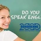 Репетитор по английском языку