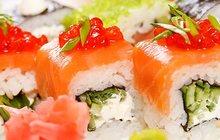 Доставка вкусных суши Хабаровск