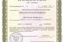 Повышение квалификации машинистов Комацу,Катерпиллер,Хитачи