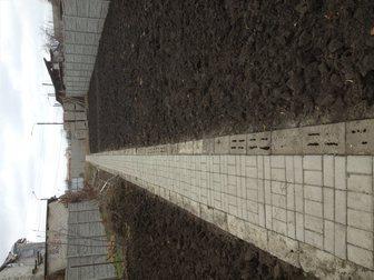 Новое фотографию  Земельный участок в центре Белгорода 32427444 в Хабаровске