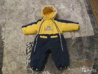 Уникальное foto Детская одежда Продам зимний комбинезон 33980117 в Хабаровске