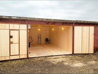 Новое фото Другие строительные услуги Гидроизоляция гаражей 34473962 в Хабаровске