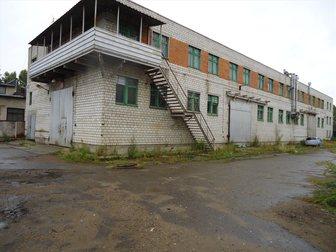Новое фото Коммерческая недвижимость ПАО «Ростелеком» продаст производственную базу в г, Комсомольск-на-Амуре 35241260 в Хабаровске