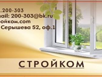 Смотреть foto Двери, окна, балконы Остекление балконов, лоджий -Внутренняя отделка балконов  39873846 в Хабаровске