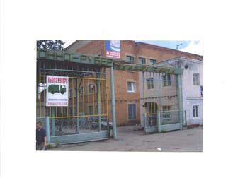 Скачать foto Коммерческая недвижимость Продается 2х этажное кирпичное здание 40153833 в Хабаровске