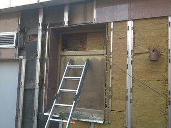 Скачать бесплатно foto Другие строительные услуги Утепление фасада зданий и отдельных квартир 67712573 в Хабаровске