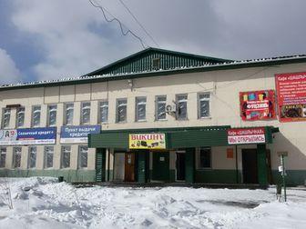 Скачать foto Коммерческая недвижимость Продается готовый бизнес от собственника 69759585 в Хабаровске