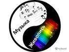 Просмотреть изображение Репетиторы Студия художественно-музыкального развития 33320948 в Ханты-Мансийске