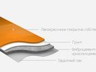 Скачать бесплатно foto  Завод Фасадов ОЛИС 34583293 в Ханты-Мансийске