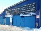 Свежее foto Автосервис, ремонт Разогрев автомобилей 37883100 в Ханты-Мансийске