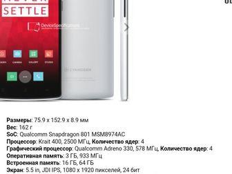 Скачать бесплатно фото  Sony One PLUS 36783276 в Хасавюрте