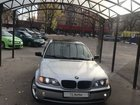 BMW 3 серия 2.5AT, 2003, седан