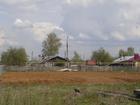 Фото в Недвижимость Земельные участки г. Щекино, ул. Цветочная, земельный участок в Щекино 550000