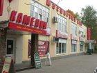 Фотография в Недвижимость Аренда нежилых помещений Сдам в аренду торговое помещение в центре в Щелково 230000