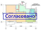 Скачать foto  Согласование и узаконивание перепланировки квартир 39573023 в Щелково