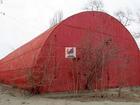 Сдам холодный склад 500м в г. Щёлково.  Полукруглый ангар.
