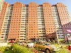Продаётся 3-комнатная квартира в Москве, в жилом комплексе «