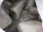 Соль Иранская Каменная природная кормовая