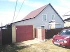 Скачать фото Дома Продам дом 134, 0 м² на участке 11, 0 сот Иркутск 68270590 в Иркутске