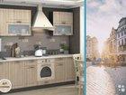 Новая модульная кухня Прага 2900 мм
