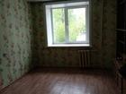 Иркутск г, Ново-Ленино, улица Василия Ледовского 3А, 2комнат