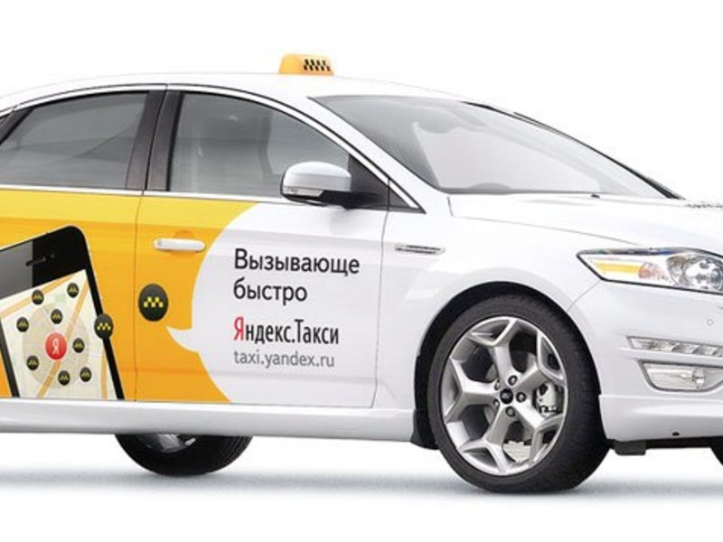 вакансия водителя в иркутске кованая кровать Ниули