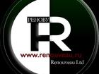 Изображение в Изготовление сайтов Изготовление, создание и разработка сайта под ключ, на заказ 1. Разработка сайтов  2. Продвижение:  в Ишиме 30000