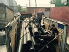 Смотреть фотографию  Приобретаем отходы экструзионного ПНД, 70379041 в Новосибирске