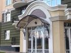 Изображение в Недвижимость Продажа квартир Скидка. Уникальное предложение - квартира в Истре 4797400