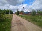 Увидеть foto Коммерческая недвижимость Продается участок 25 сот, (ЛПХ) в д, Леоново Истринского р-на, М, О 68945100 в Истре
